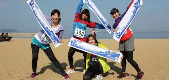「マラソンデイ in ももち浜」マフラータオル