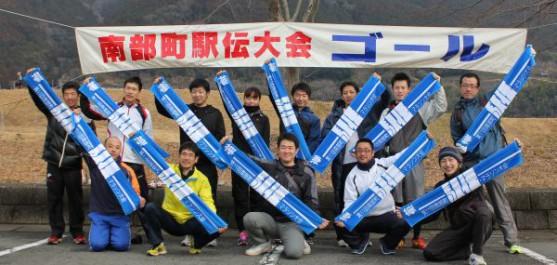 00.team_yakuba
