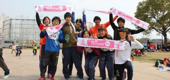 28.kumamoto_univ_track_and_field_team