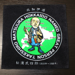 有限会社日本医療情報サービス様 インクジェットハンドタオル