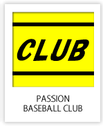 PASSION BASEBALL CLUB (三重県)